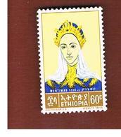 ETIOPIA (ETHIOPIA)   -  SG 581   - 1964  ETHIOPIAN EMPRESSES                                          - (MINT)** - Etiopia