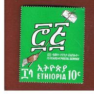 ETIOPIA (ETHIOPIA)   -  SG 715   - 1969 POSTAL SERVICE                                       - (MINT)** - Etiopia