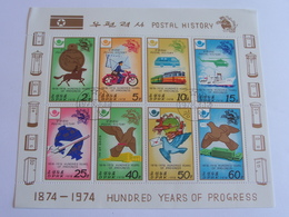 8 Timbres Hundred Years Of Progress - Dpr Korea - Sciences