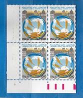 (St) Italia ** - 2000- ROMA CAPITALE AGROALIMENTARE   - Unif.2520, IN QUARTINA-    Vedi Descrizione - 6. 1946-.. Repubblica