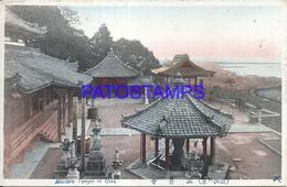 95203 JAPAN MIIDERA TEMPLE AT OMI CIRCULATED TO FRANCE POSTAL POSTCARD - Paraguay