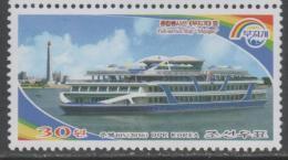 TRANSPORT, 2016, MNH,SHIPS, FULL SERVICE SHIP, 1v - Ships