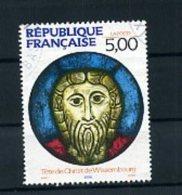 A28964)Frankreich 2782 Gest. - Frankreich