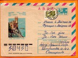 URSS, Entier Postal Sur Enveloppe, Oblitéré, Pour Moirans (Isere), Avec Complement D'affranchissement - 1923-1991 USSR