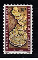 Kameroen  1975  Mi Nr 802 , Met Plakker, Elfenbankje, Elfenbank, Paddenstoel, Mushroom - Cameroun (1960-...)