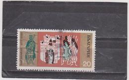 BULGARIE    1970  Y.T. N° 1752  à  1759  Incomplet  Oblitéré - Gebraucht