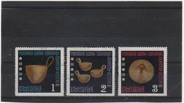 BULGARIE    1970  Y.T. N° 1790  à  1795  Incomplet  Oblitéré - Gebraucht