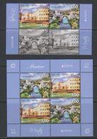 Europa Cept 2012 Bosnia/Herzegovina Mostar 4v + M/s ** Mnh (39274) - 2012