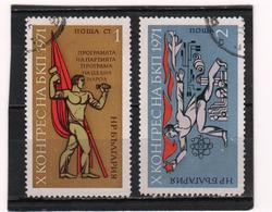BULGARIE    1971  Y.T. N° 1850  Oblitéré - Gebraucht