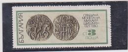BULGARIE    1970  Y.T. N° 1814  à  1819  Incomplet  Oblitéré - Gebraucht