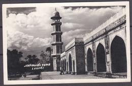 PAKISTAN , LAHORE , OLD POSTCARD - Pakistan
