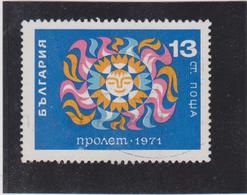 BULGARIE    1971  Y.T. N° 1836  à  1841  Incomplet  Oblitéré - Gebraucht