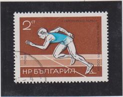 BULGARIE    1971  Y.T. N° 1845  Oblitéré - Gebraucht