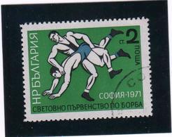BULGARIE    1972  Y.T. N° 1912  Oblitéré - Gebraucht