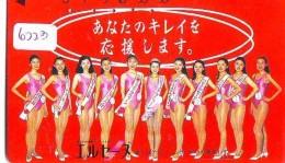 Télécarte Japon *  * EROTIQUE (6223) EROTIC *   Japan * TK *  BATHCLOTHES * FEMME * SEXY LADY - Moda