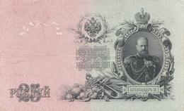 25 RUBEL 1909, Sehr Gute Erhaltung - Russie
