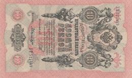 10 RUBEL 1909, Sehr Gute Erhaltung - Russia
