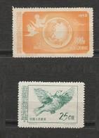 Chine Lot De 2 Timbres - Chinese Stamps - 1952 Et 1953 Colombes De La Paix - Neuf Sans Gomme - 1949 - ... République Populaire