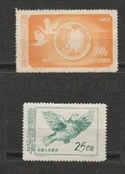 Chine Lot De 2 Timbres - Chinese Stamps - 1952 Et 1953 Colombes De La Paix - Neuf Sans Gomme - Unused Stamps