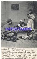 95272 AFRICA EGYPT COSTUMES RESTAURANT ARAB CIRCULATE TO FRANCE POSTAL POSTCARD - Somalia