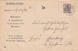 Deutsches Reich Brief 1904 - Germany