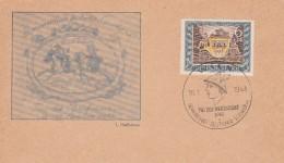 Deutsches Reich Postkarte 1943 - Germany