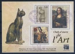 FRANCE BLOC  N°  23 - Sheetlets
