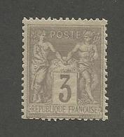 FRANCE - N°YT 87 NEUF** SANS CHARNIERE AVEC GOMME NON ORIGINALE (GNO) - COTE YT : 11€ - 1880 - 1876-1898 Sage (Type II)