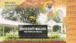 MALAYSIA (NATIONAL), 2005, Booklet SB 17, University Of Malaysia - Malesia (1964-...)