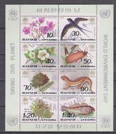 KOREA DPR 1992,   MI 3346-53 SHEET,  FLOWER,PLANT , FAUNA SOUVENIR SHEET - Sellos