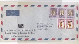 AL-AROUSA FURNITUE & DECORATION CO. AIRMAIL CIRCULEE KWAIT TO ITALY. OBLIT CIRCA 1980's. - BLEUP - Koeweit