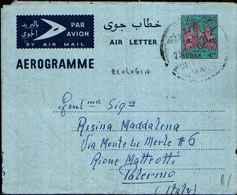 79291)  AEREOGRAMMA DEL SUDAN CON 4 PT ANIMALI DA PORT SUDAN A PALERMO IL 23-3-1970 - Sudan (1954-...)