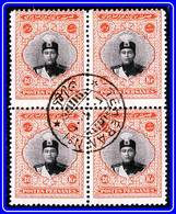 PERSIA 1924 SHAH Block Of 4 SC#680 Used CV$160.00 Key VALUE In SET (APR2018) - Iran