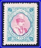 PERSIA 1931 SHAH In UNIFORM SC#767 MLH CV$45.00 (APR2018) - Iran