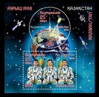 Kazakhstan 2018 Mih. 1071/72 (Bl.99) National Space Agency KazCosmos. Cosmonauts Aubakirov, Musabayev, Aimbetov MNH ** - Kazakhstan