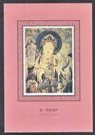 PRC  2411    ** - Unused Stamps