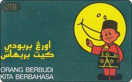 Brunei - Darussalam Autelca Phonecard  Orang Berbudi Kita Berbahasa - Brunei