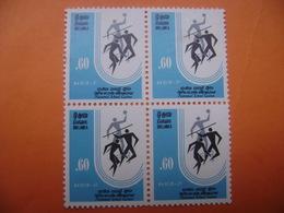 SRI LANKA (CEYLON)  - SC # 733  NATIONAL SCHOOL GAMES BLK MINT (Cat $ 11.00) - Sri Lanka (Ceylon) (1948-...)