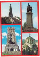 Sofia - Monuments  1878 - 1978 -  (Bulgaria) - Bulgarije