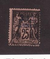 ZANZIBAR  N 5 Obli  C109 - Zanzibar (1894-1904)