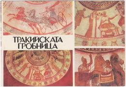 Kazanlik: Le Tombeau Thrace - Das Thraktische Grabmal -  (Bulgaria) - Bulgarije