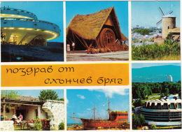 Slantchev Briag: Etablissement D'attaction 'Khanska Chatra', Bars, Restaurants, Taverne -  (Bulgaria) - Bulgarije