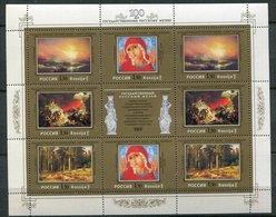 Russie ** N° 6337 à 6340 - Musée De St Pétersbourg - 1992-.... Föderation