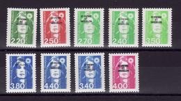 SPM Lot Marianne N** Sous Faciale C155 - Collections, Lots & Séries