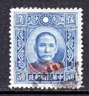 Japanese Occupation  KWANGTUNG    1 N 8  (o) - 1941-45 Noord-China