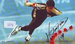 Télécarte Japon * Sport * PATINER * SCHAATSEN * ICE-SKATING * SPEED-SKATING (158) Japan Phonecard * Telefonkarte - Sport