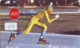Télécarte Japon * Sport * PATINER * SCHAATSEN * ICE-SKATING * SPEED-SKATING (159) Japan Phonecard * Telefonkarte - Sport