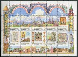 Russie ** N° 6252 à 6261 - Anniversaire De Moscou - 1992-.... Föderation