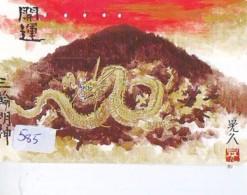 DRAGON L´ESTRAGON DRACHE DRAGÓN DRAGO (585) Zodiaque Zodiac Horoscope - Dierenriem