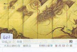 DRAGON L´ESTRAGON DRACHE DRAGÓN DRAGO (600) Zodiaque Zodiac Horoscope - Dierenriem